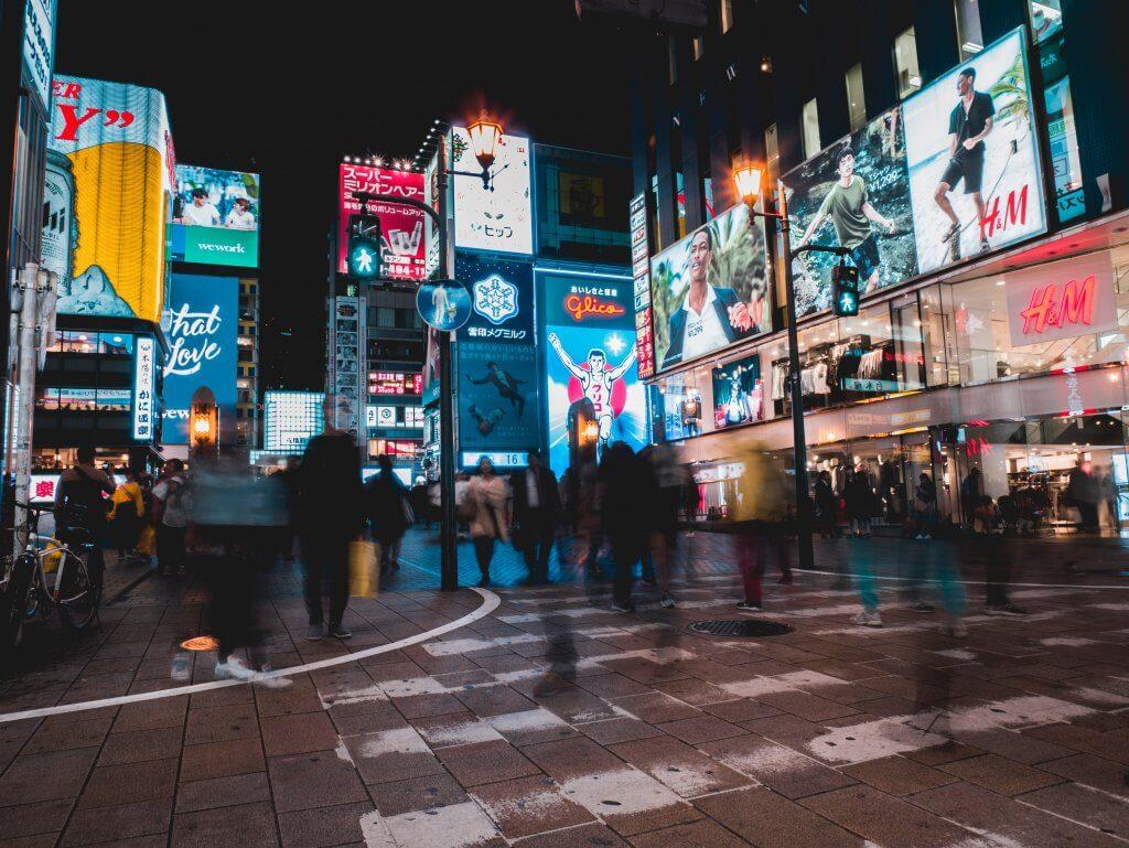 Busy street in Japan.